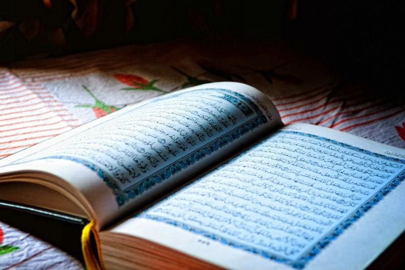 Muslim Funerals | Muslim Burial & Funeral Traditions - Funeral Guide