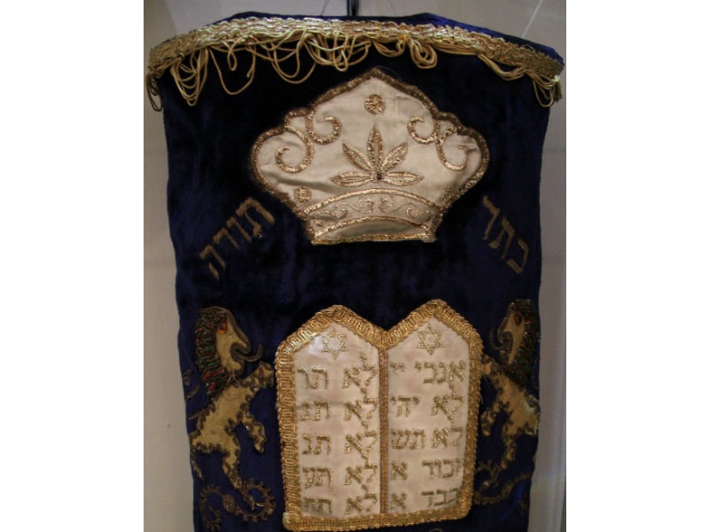 An embroidered Torah mantle