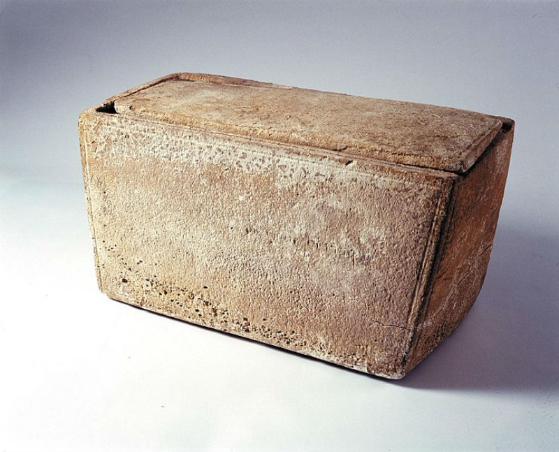 Close-up of 'James' Ossuary; an ancient limestone box with barely visible inscription