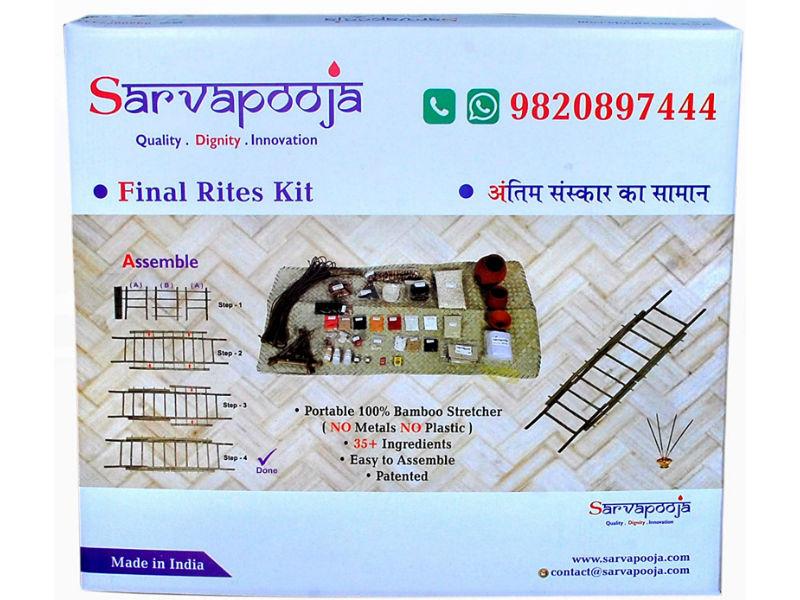 Sarvapooja funeral box for Hindu funeral rites